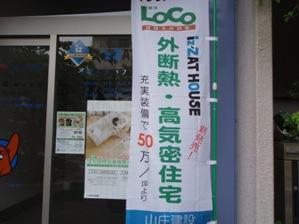 P5030047.JPG