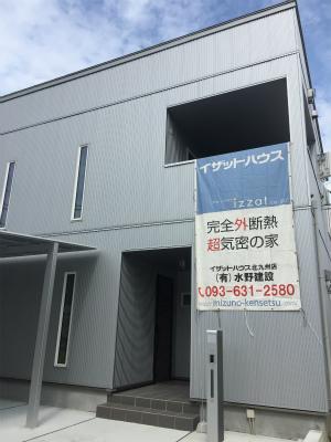 sIMG_6629.jpg