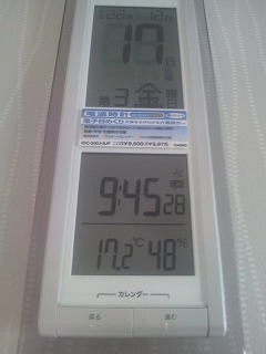 s-2010121709450000.jpg