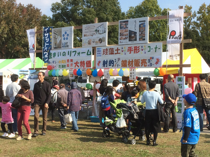 11/5(日) 春日部市庄和地域産業祭に出店致します!