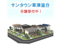 〜住まい塾〜家具選びセミナーを開催します!