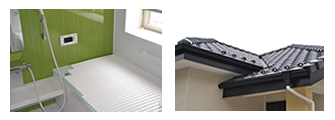 バスルームと瓦屋根